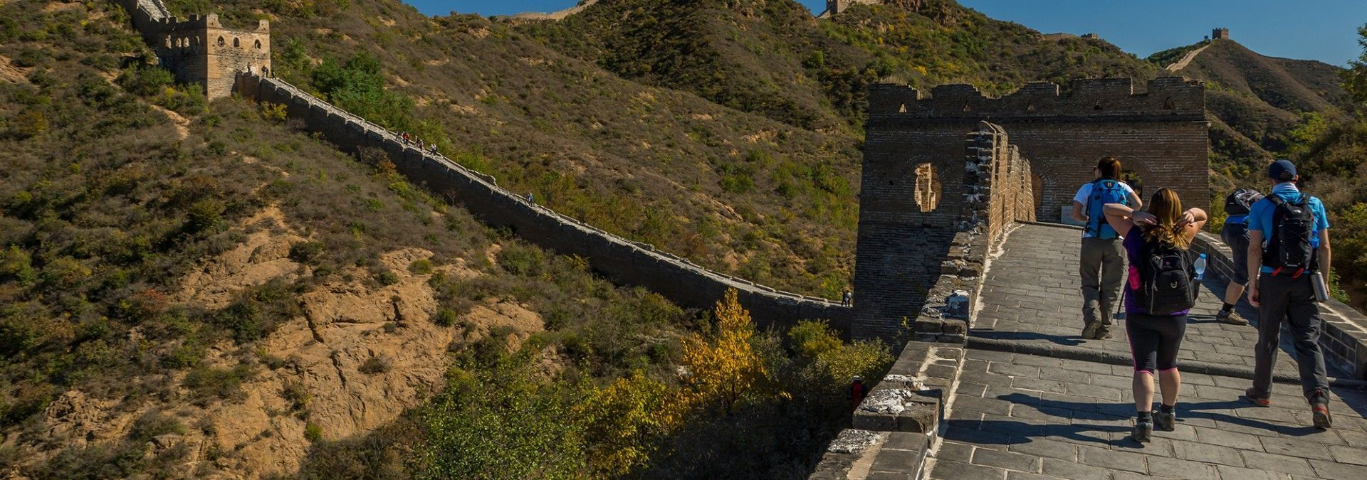 Great_Wall_of_China_View.jpg